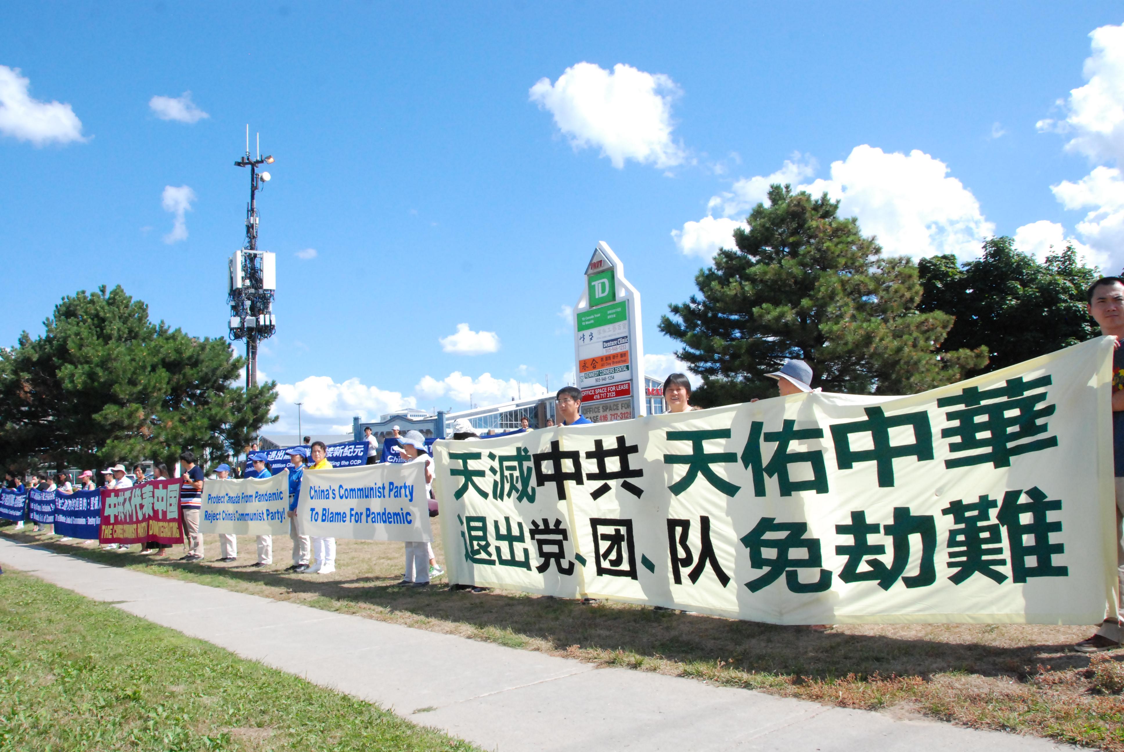 2020年8月8日上午,加拿大退黨服務中心在萬錦市太古廣場舉行集會及汽車遊行起步禮,聲援3億6千多萬中國人退出中共黨、團、隊,同時啟動8月、9月兩個月的「退黨月」活動。(伊鈴/大紀元)