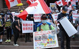 香港否認雙重國籍 加拿大援救本國公民受阻
