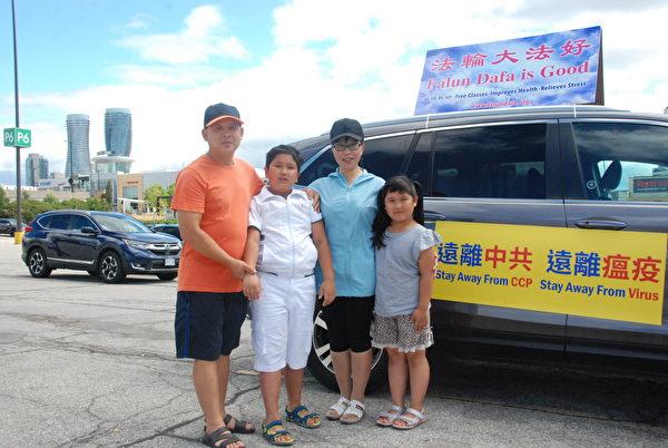 2020年8月29日下午,菲菲(右2)一家參加當天密西沙加的汽車遊行。(伊鈴/大紀元)