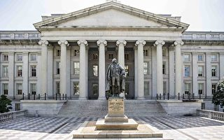 【疫情1·23】美财政部:800万户未领纾困金