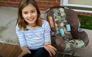 防幼童热死车内 美12岁少女的发明赢创新头奖