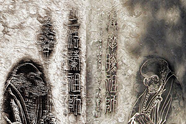 佛法东传两高僧——摄摩腾与竺法兰