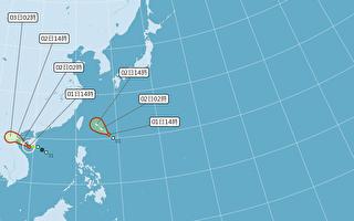 台风哈格比形成 2日上午发海上警报