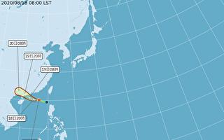 颱風無花果生成  外圍環流影響台灣部分地區