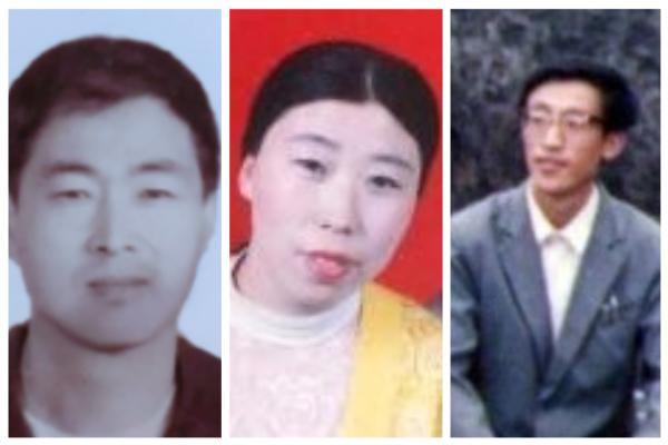 從左到右:王德臣、肖亞麗、周志昌。(明慧網/大紀元合成圖)