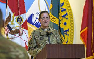 中将军衔 美国陆军预备役迎来首位女指挥官