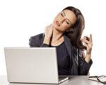 在家工作背頸酸痛嗎?專家提醒注意坐姿