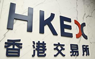 先鋒集團宣布撤出香港日本