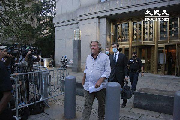 首次上庭500萬美元交保 班農:不認罪
