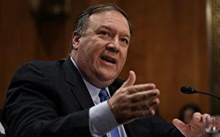 蓬佩奥将赴纽约 促联合国恢复对伊朗制裁