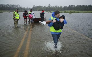 飓风劳拉来袭 休斯顿做好应对准备