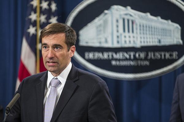 圖為美國國家安全部助理檢察長約翰·德默斯(John Demers)。(Zach Gibson/Getty Images)
