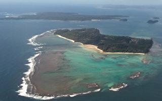 对抗中共威胁 印度紧急开发印度洋战略岛屿