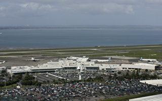 奧克蘭機場國際航站樓將被一分為二