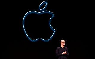 蘋果公司市值達2萬億美元 美國首家