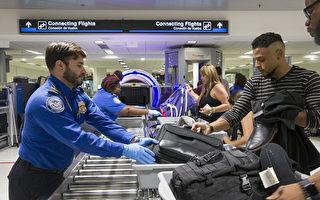 美机场安检站一年拾获近百万美元 无人认领
