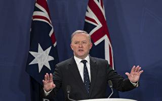反对党领袖:中共影响力加剧 澳洲应反击