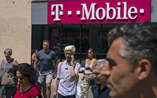 美電信老牌Sprint退市 新T-Mobile正式上陣