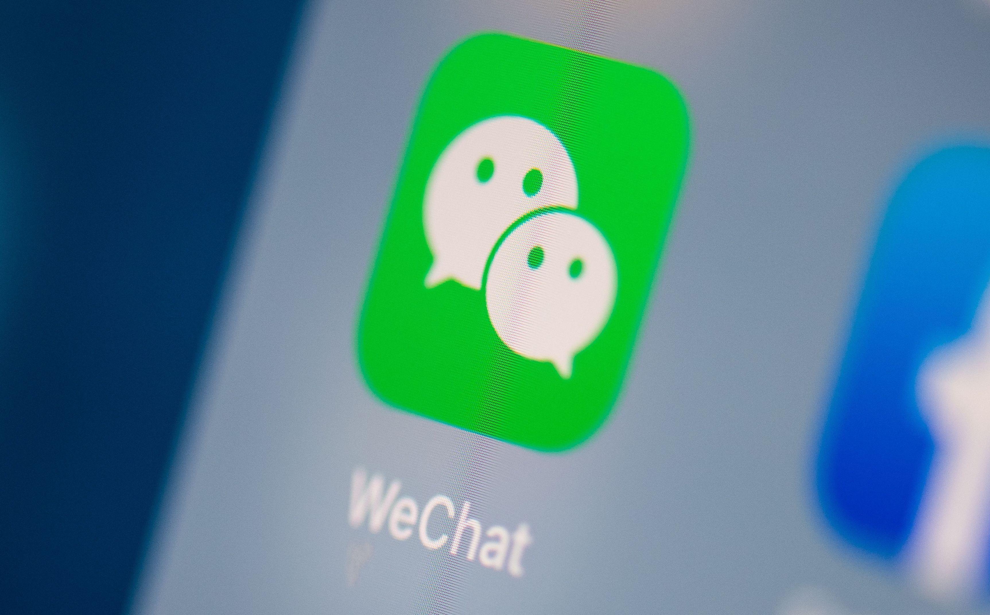 美國國務卿邁克‧蓬佩奧(Mike Pompeo)周三(8月5日)表示,美國希望「不被信任」的中國應用程式從美國應用程式商店中刪除,並認為中國擁有的短影片應用程式TikTok和短信應用程式微信對美國「構成重大威脅」。圖為微信圖標。(MARTIN BUREAU/AFP)