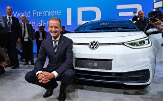 德国大众汽车老总驾电动车旅游 引起轰动