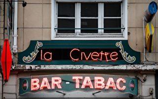 法國公共財政新系統 交稅可到菸草店