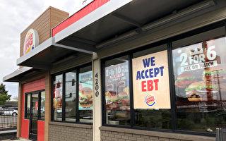 帮助困难家庭 德州延长食品福利申请期限