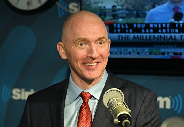 前特朗普競選顧問卡特·佩吉(Carter Page)。(Slaven Vlasic/Getty Images for SiriusXM)