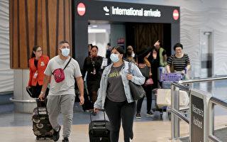 新西蘭淨入境人數達到歷史新高