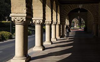 加州发布大学重开指南 不要求教师学生检测
