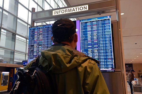"""麻州执行旅行限制 """"低风险州""""剔除罗德岛"""