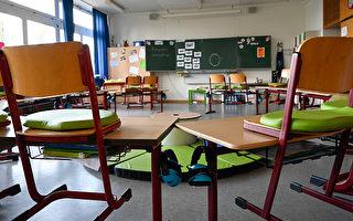 德国梅前州开学一周爆感染 关闭两所学校