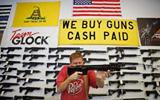 疫情爆發後美槍枝銷量飆升9成 致彈藥短缺
