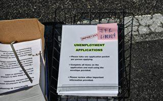 麻州失业率全国最高 将发额外救济