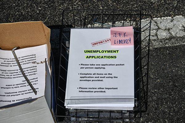 麻州失業率全國最高 將發額外救濟