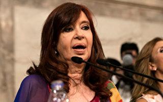 """搜索名字现""""国贼"""" 阿根廷前总统告谷歌"""