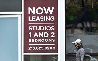 市郡租金减免计划合体 房东申请已开放