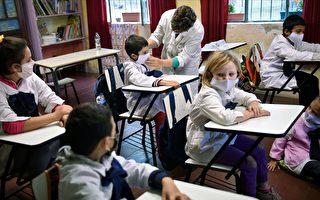 秋季开学在即 CDC提醒口罩霸凌现象