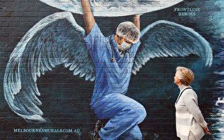維州疫情肆虐 一線醫務承受能力近極限