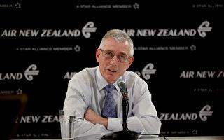 新西兰航空今年亏损4.54亿元