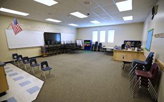 新澤西州長頒新行政令 學校可重新開放