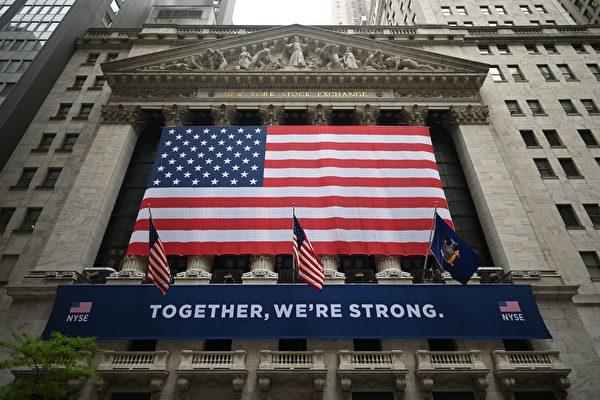 美国会报告示警:投资中企有三大风险