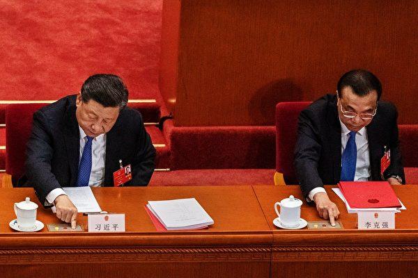鍾原:習頒中央條例 李克強堅持過緊日子