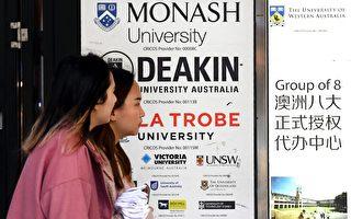 9万中国学生接受澳大学网课 占比逾半