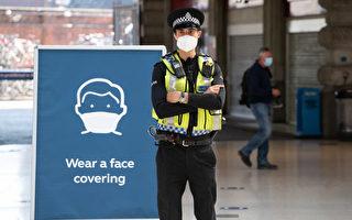 使用公交工具不戴口罩 近300英国人被罚款