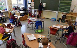 德國暑假後開學 各州學校防疫規定一覽