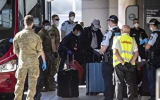 近两万澳洲人滞留海外 政府商讨援助方法