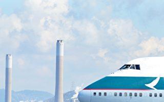受疫情冲击 传国泰航空将全球裁员6000人
