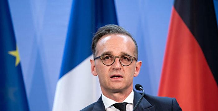 香港推遲立法會選舉 德國宣布暫停引渡條例