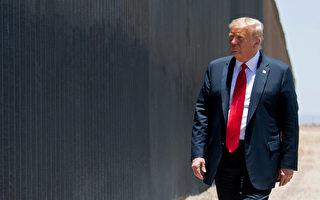 楊威:川普的邊境牆好像沒人反對了