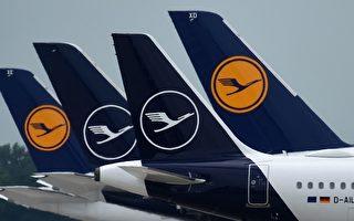受疫情重创 汉莎航空第二季亏损17亿欧元